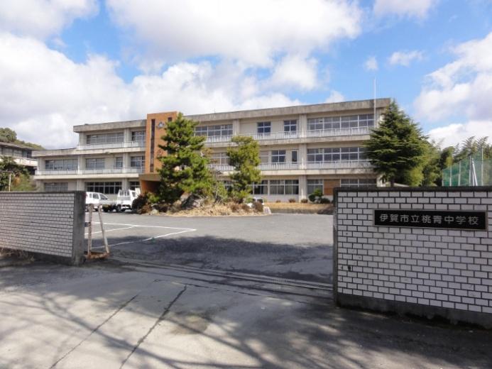 旧桃青中学校