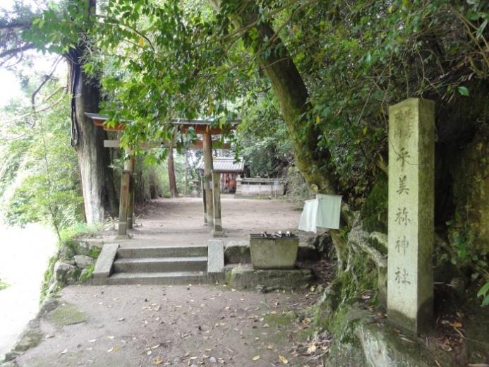 乎美祢(おみね)神社